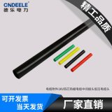 電纜附件1KV熱縮四芯電纜中間接頭低壓電纜頭