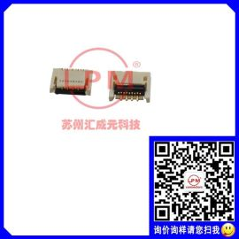苏州汇成元供京瓷046293609005829+连接器