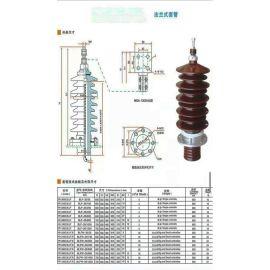 工厂直供电力变压器配件变压器套管BFLW高压瓷套管高强度套管