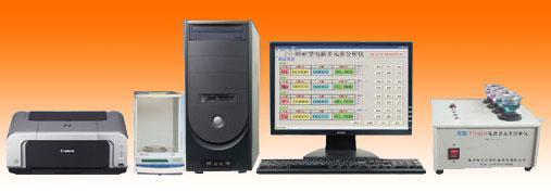 电脑金属多元素分析仪(CS-DN8B型)