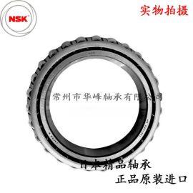 日本NSK**进口 HR32305 X/J单列圆锥滚子轴承 量大从优货真价实