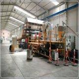 PVC石塑地板机SPC地板设备