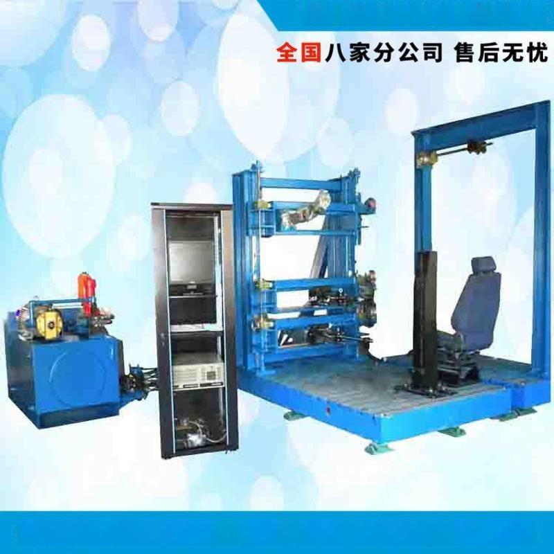 特价定制 汽车焊接强度试验台 机动车推背实验机