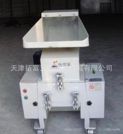 【PVC插头线材破碎机】-天津北京河北吉林山东厂家销售