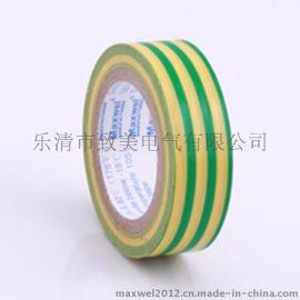 致美PVC绝缘电工胶带,150D电工配件,出口品质
