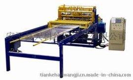 衡水安平丝网机械厂 焊接铁丝网的设备 安平丝网公司