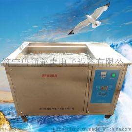 超声波清洗机  全自动卧式医用超声波清洗机 自动进排水功能
