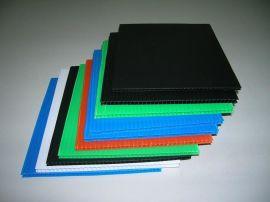 供应5mm彩色PP中空板,黑色防静电万通板
