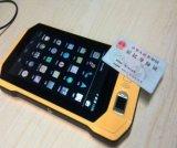 ICR-007三防智能身份识别核验终端吉林德惠市二代证阅读器