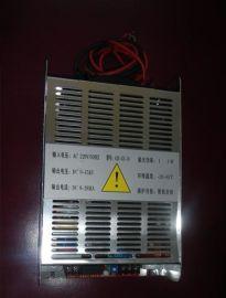 等离子空气净化器发生器