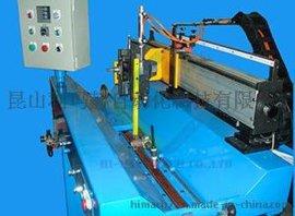 自动直缝焊机|直缝焊机|直缝自动焊机|自动焊机|焊接自动化专业生产厂家。