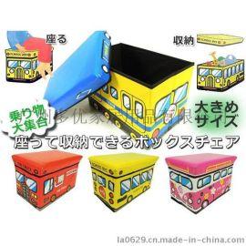 汽车凳、儿童玩具折叠凳、**收纳箱、收纳凳批发、收纳盒厂家