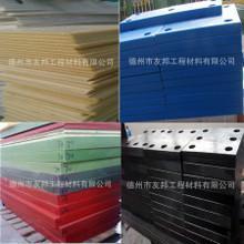 超高聚乙烯板