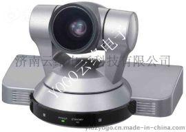 云络 YL-HD50U USB高清会议摄像机(1080)