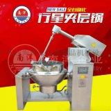 廣州南洋不鏽鋼自動行星式攪拌夾層鍋攪拌機炒鍋廠家