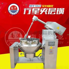 电加热行星夹层炒锅大型火锅底料搅拌炒锅不锈钢炒料机
