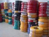 金环宇电线电缆BVV 1平方国标家用电线电缆