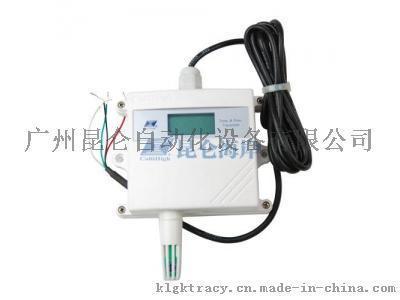 厂价直销昆仑海岸JQWY系列大气压力、温度一体变送器(传感器