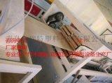 pvc竹木纤维墙板生产设备木塑集成墙板价格