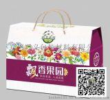 台前县礼盒厂 蜂蜜包装礼盒/鸡蛋包装盒 专注包装设计