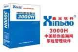 採購進入庫廣州鑫寶bsc品牌軟體浴場業品牌保護印刷廠家