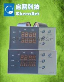 实验室玻璃回流头回流分配器, 浙江杭州湖州宁波台州