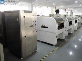 二手钢网清洗机,单槽纯气动/不锈钢CB-1000,SMT丝网清洗机