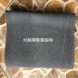 機房活性碳過濾棉   江騰阻燃過濾網500321  黑色空氣過濾網