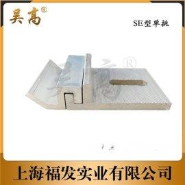 幕墙SE型单挑 石材幕墙 陶土 铝板 蜂窝板挂件