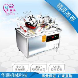 超声波清洗机 小型超声波洗碗机 饭店 餐厅用 早餐店用超声波洗碗机