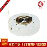 立式空心磁粉制动器厂家_空心磁粉制动器价格