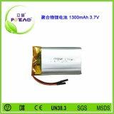 803048 1300MAH 3.7V 聚合物锂电池可定制