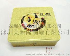 马口铁盒 马口铁罐 金属盒 金属罐 马口铁包装