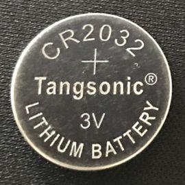 廠家批發專用鞋燈2032鈕釦電池