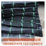 遮阳网厂家,黑色遮阳网,圆丝遮阳网