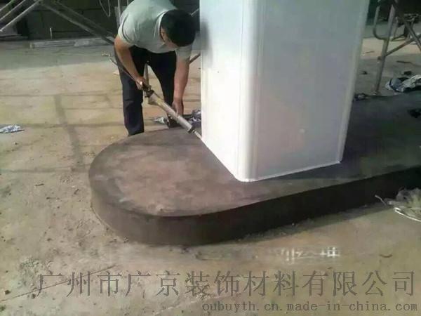 2017新型加油站包柱专用铝型材-包柱护角铝圆角