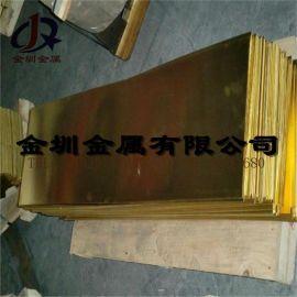 原厂家现货**进口环保H59黄铜板 H62黄铜板 H68雕刻黄铜板