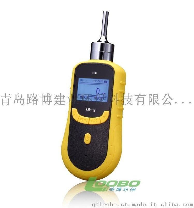 高精度传感器LB-BZ泵吸有毒有害气  测仪