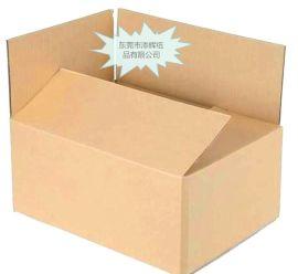 东莞东城街道瓦楞纸箱及彩盒专业生产、加工厂商