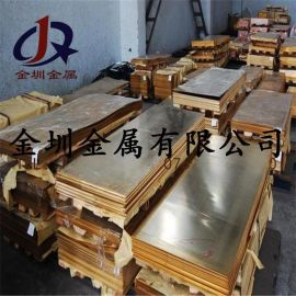 国标无铅环保H65黄铜板 c3604黄铜板 0.2mm黄铜板
