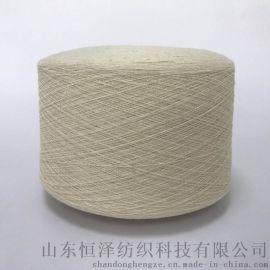 气流纺纯棉纱10支OEC10S