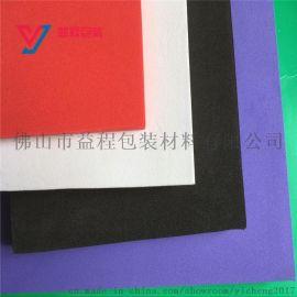 广州eva泡沫板 塑料发泡板eva 复合防水板eva批发 高发泡棉定制