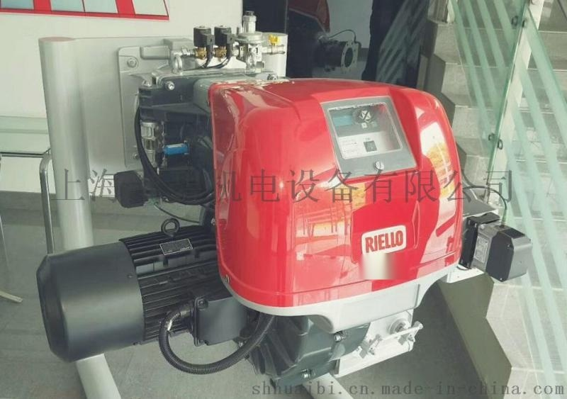 利雅路RS510/M,RS610/M鍋爐燃燒器