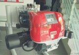 利雅路RS510/M,RS610/M锅炉燃烧器