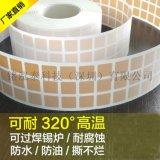 耐高溫標籤紙10*10不乾膠條碼貼紙自動貼標機專用電路板廠家定做