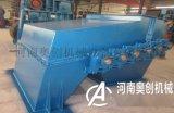 滚轴式筛分布料机|煤矸石筛分布料器|煤炭布料装置