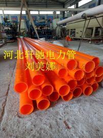 山西厂家现货销售各种规格mpp电力电缆保护管
