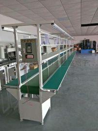 东莞流水线 流水线厂家 装配生产线 皮带输送线 电子组装线