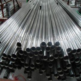 供应 304 304L 321 316不锈钢管