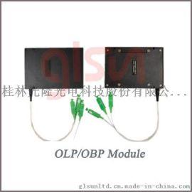 桂林光隆GLSUN 光线路保护模块OLP